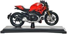 Ducati Monster 1200 model 1:18
